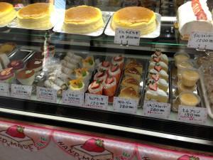 七山 ケーキ屋さん アノンジュ